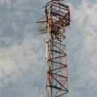 Haines Antenna