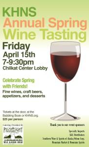 2016 wine tasting poster