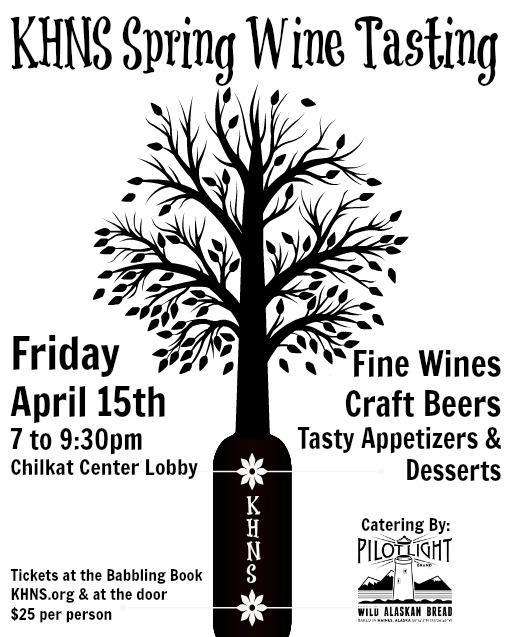 KHNS Spring Wine Tasting!