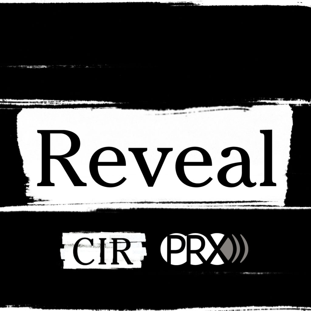 Reveal on KHNS