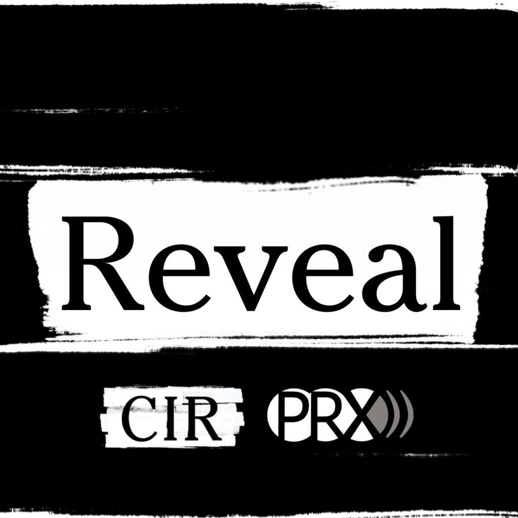 reveal-square-logo-black_prx_medium_medium